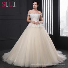 SL033 элегантный милая-line свадебные платья романтический с плеча кружева из бисера принцесса свадебное платье 2016 vestido де noiva