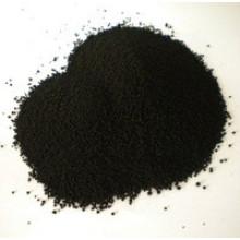 N339 Blackcat Carbon Black Цены на резиновые или смежные отрасли