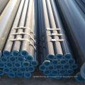 Tubo de aço sem costura galvanizado China Professional Manufacturer