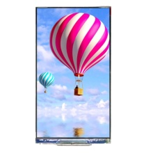 Dalle Tianma TFT-LCD 5,7 pouces TM057JDHP04