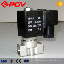 low price thread connection direct acting solenoid valve