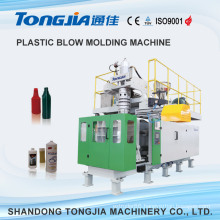 Blow Molding Machine for Making Different Plastic PE Bottles