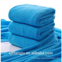 microfiber embossed beach towel, suede towel,bath towel