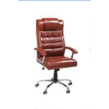 "High Back ""Executive Styling"" Chair"