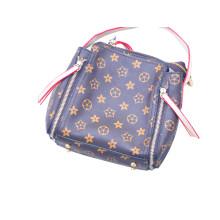 Секонд хенд сумка на одно плечо для продажи