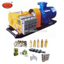 BRW40/20 emulsion pump/emulsion pump station