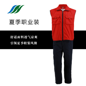 Polyester Scarlet Vest for Woman