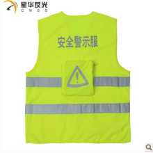 EN471 & ANSI reflective garment made in china
