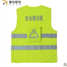 EN471 & ANSI vestuário reflexivo feito na china