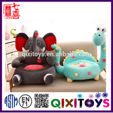 Фабрика ИКТИ мягкие плюшевые игрушки стул безопасный детский стульчик зверушки игрушки стул