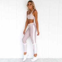 Yoga equipment set & yoga wear suit slimming