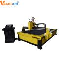 1530  Metal  CNC Plasma Cutting Machine