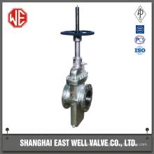 Slab gate valve pn16