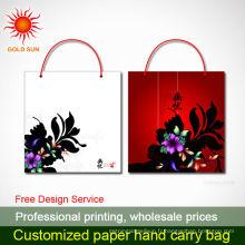 sac à provisions en papier pour les vêtements