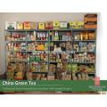 Chunmee de grau superior solta chá verde