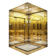 Passagieraufzug mit Ti-Gold Spiegel Edelstahl