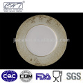 ZH005 Elegant Decorative Serving Platter with Decal