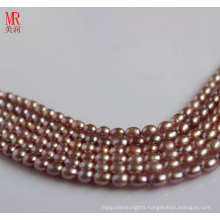 8-9mm Lavender Rice Shape Nature Pearl Strand