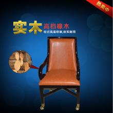 Высококлассный стул для клубов (YM-DK11)