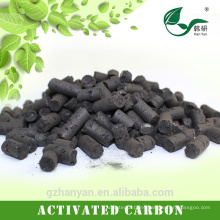 Columnar Sulphur-based Activated Carbon for Mercury-bearing Waste Gas Removal