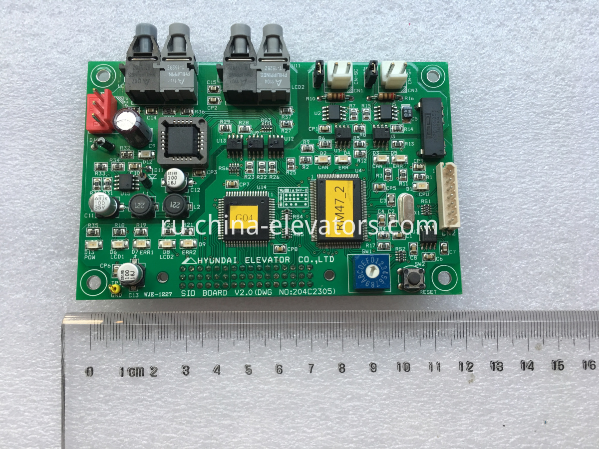 SIO Board for Hyundai Elevators, DWG No: 204C2305