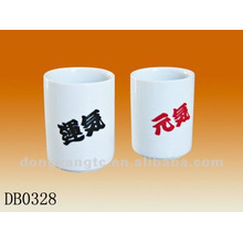 Factory direct wholesale 150cc Chinese porcelain tea cup