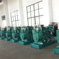 7kw Diesel Generator Yuchai Motor zum Verkauf