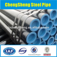 ASTM A106 Gr.B seamless carbon steel pipe, from manufacturing company