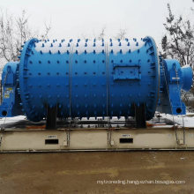 Ball Mill for Gold and Copper