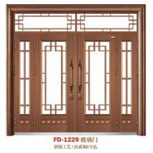 China Puerta de entrada del proveedor de puerta de acero Puerta de puerta de metal del hierro (FD-1229)