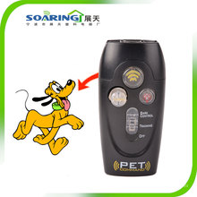 Pet Command - Pet Training Bark Control with Built-in Flashlight (ZT12017)