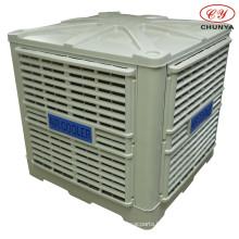 Evaporative Air Cooler, Comparado Ao Ar Condicionado, Natural Air Cooler