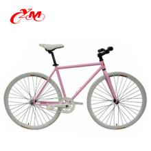 Горячие новые продукты для 2016 fixie велосипед одной скорости фиксированных передач велосипед дешевые
