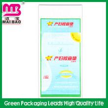 Горячая продажа пластиковая личная гигиена мама пеленки мешок с бортовым gusset
