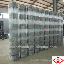Clôture en terre cuite galvanisée (usine)