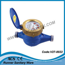 Rotary-Van Dry-Dial Cold Water Meter (V27-0022)