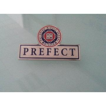 Insigne de préfet, épinglette de nom fait sur commande (GZHY-LP-027)