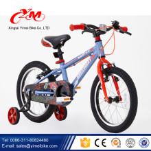 Популярные высокое качество дети 4 колеса велосипеда для детей/новое поступление езда на велосипеде с детьми/хорошая цена детские велосипеды для продажи