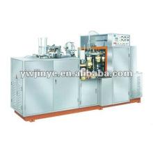 Automatische JWZ-100 Papier Schüssel Shaper (für doppelte PE-beschichtete Papier)