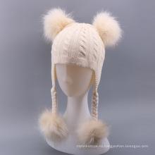 Вязаные зимние шапки для детей премиум класса