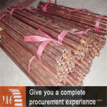 C11000 copper tubes for industrial applications