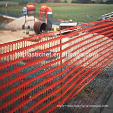 snow fence/red warning plastic mesh/red warning plastic netting