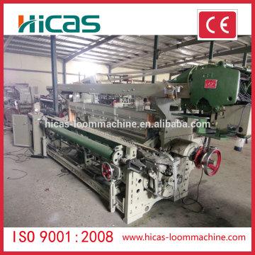 Qingdao HICAS 230cm Rapier Webmaschine Webmaschine
