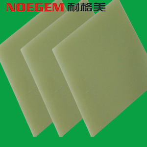 FR4 GLASS FIBER  PLASTIC SHEET