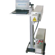 Codificador a laser de CO2 para impressão de materiais não metálicos