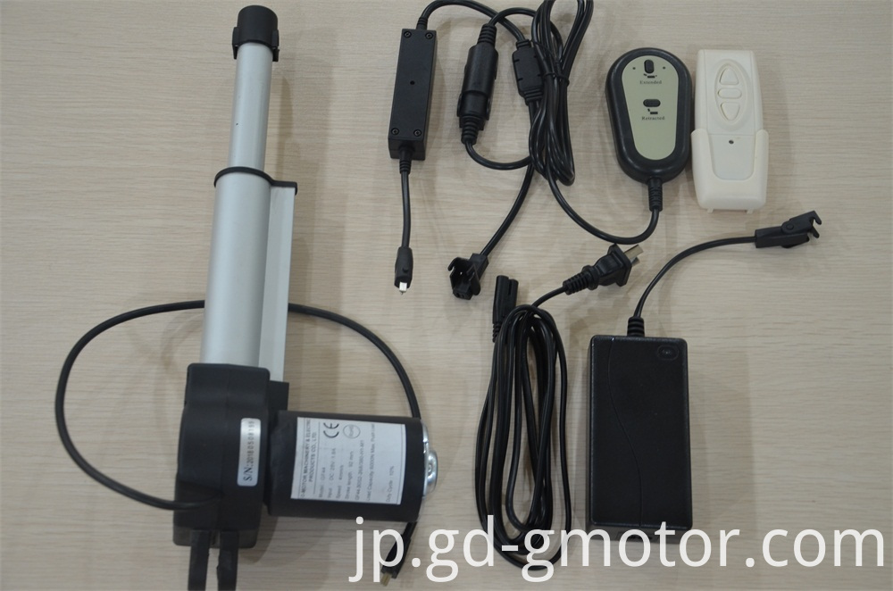 Linear Actuator With Controller