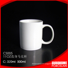 guangzhou supplier manufactures of porcelain mug