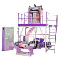 Heat-Shrinkable Film Production Line (Sj-PE)