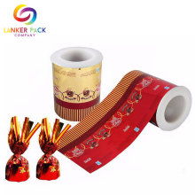 Custom Printed Plastic Aluminum Foil Laminated Roll Film