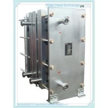 Intercambiador de calor de placa multi-paso del fabricante directo (BR03K-4.0-40-E)